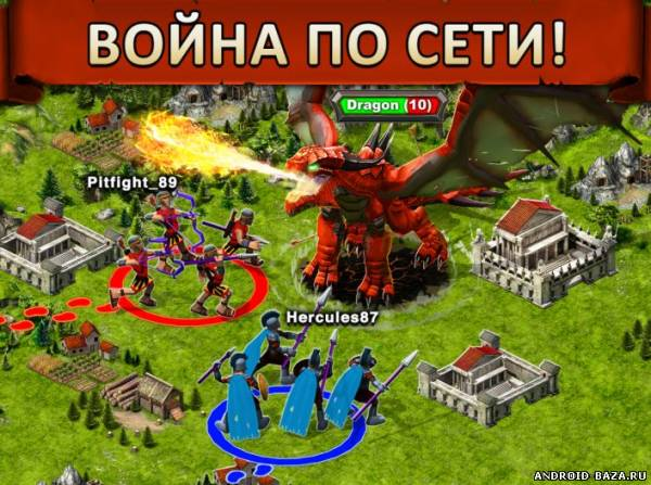 Game of War - Fire Age Скриншот 2