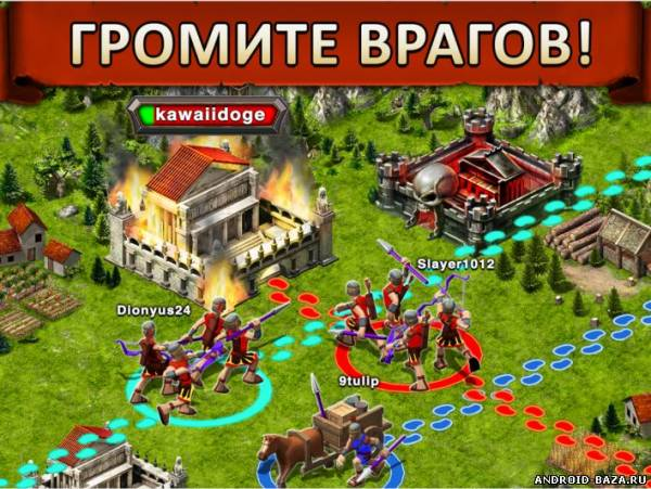 Game of War - Fire Age Скриншот 3