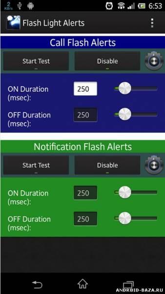 Flash Light Alerts - вспышка при звонке на планшет