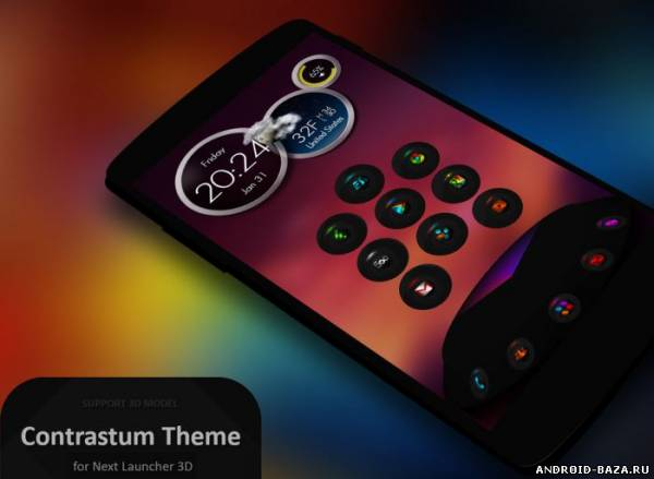 Next Launcher Theme Contrastum для андроид