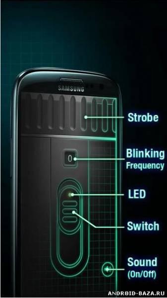 Сверхъяркий фонарик на планшет