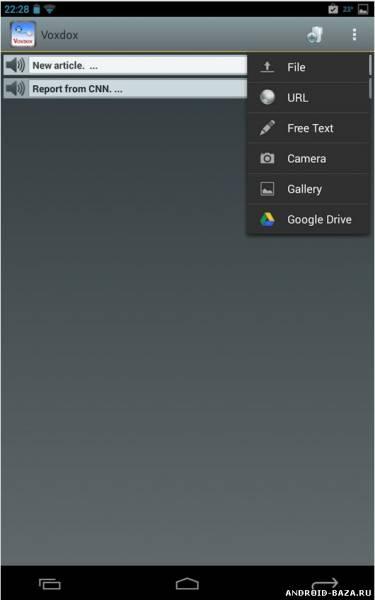 Изображение Voxdox - Text To Speech на телефон