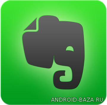 Приложение Evernote Premium андроид