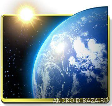 Space HD 3D LWP