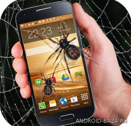 Скачать Паук во телефоне - розыгрыш чтобы андроид