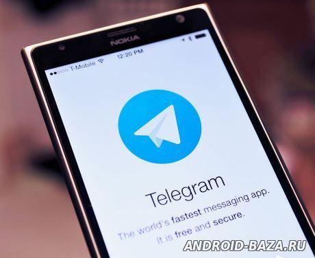 Telegram Messenger Скриншот