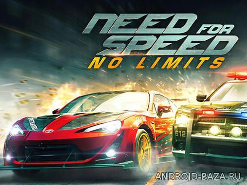 Need for Speed - No Limits на телефон