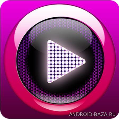 Картинка Плееры андроид MP3 Плеер