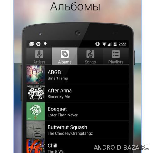 Music MP3 Player. Скриншот 2