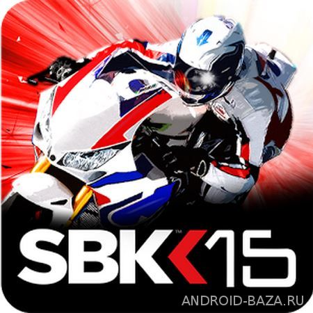 Приложение SBK15 - Гонки на Мотоциклах андроид
