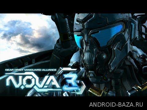 N.O.V.A. 3: Свобода + Кеш на телефон