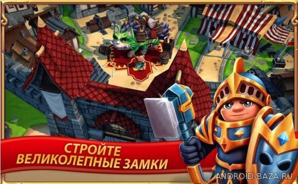 Royal Revolt 2. Скриншот 2