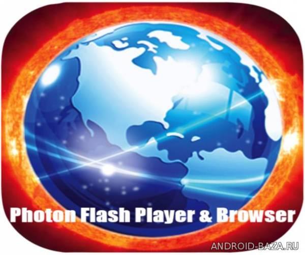 Картинка Photon Flash Player Андроид