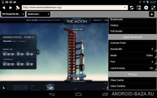 Photon Flash Player на планшет