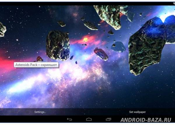 Asteroids Pack 3D 3