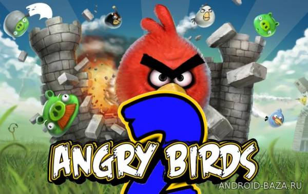 Angry Birds 2 + Кеш