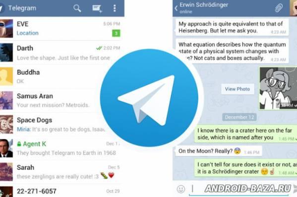 Telegram Messenger. Скриншот 2