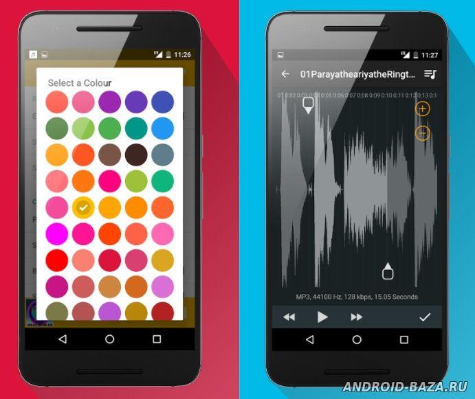 Скриншот Music MP3 Player на планшет