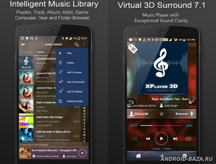 Скриншот 3D Surround Music Player на планшет