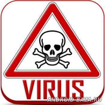 Скачать Virus Maker prank - Вирус на андроид
