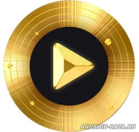 Gold Music Player