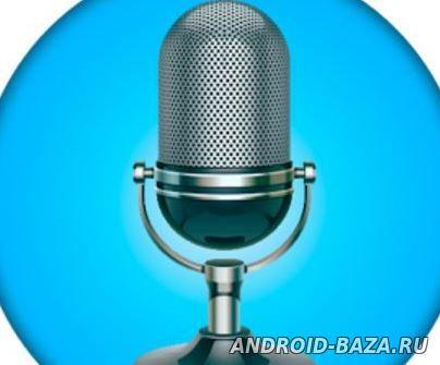 Приложение Translate voice - Переводчик андроид