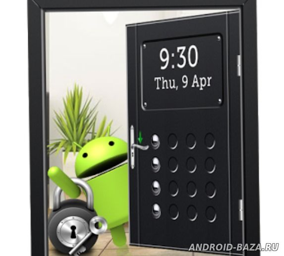 Дверь - экран блокировки