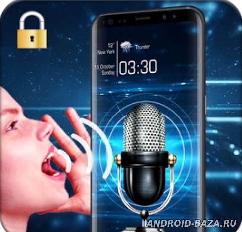 2018 Голосовой экран блокировки на телефон