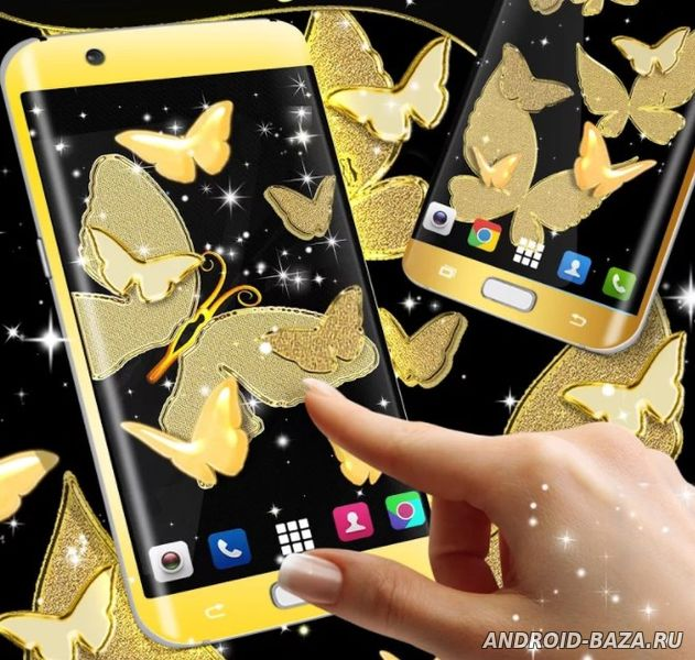 Gold Butterfly LWP Скриншот