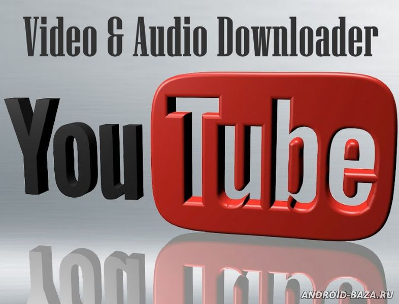 HD YouTube Video Downloader андроид