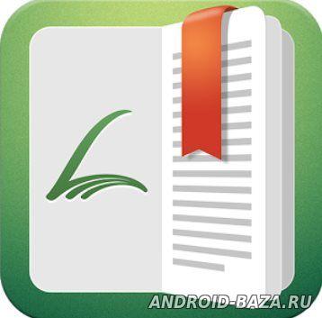 Librera Reader - универсальная читалка