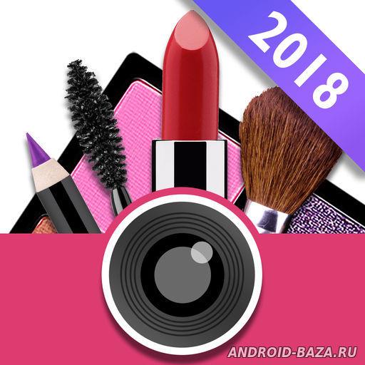 YouCam Makeup - макияж