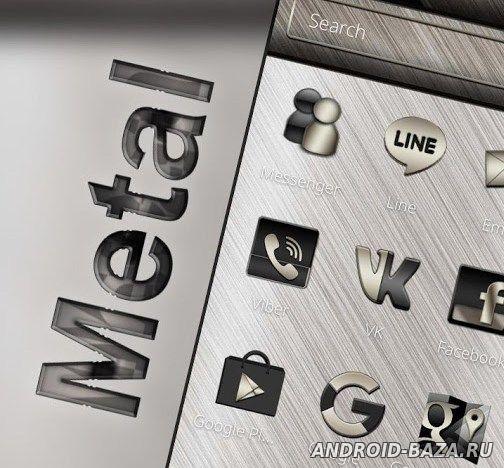Classy Metal 2D Theme для андроид