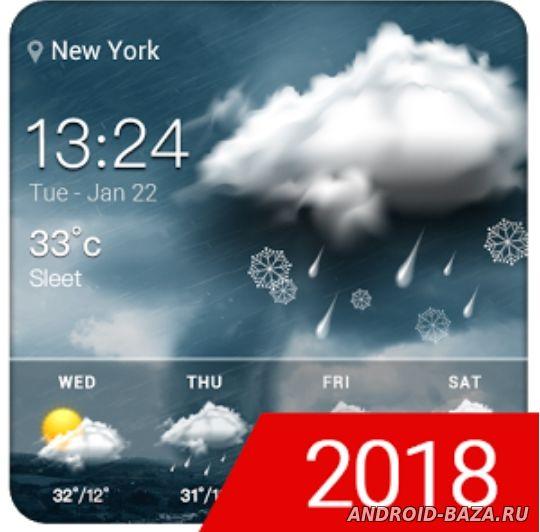 Weather Storm - Виджет часов и погоды