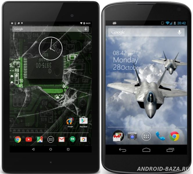 Скачать 3D Parallax Background на Андроид