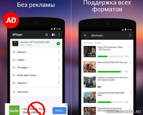 Video XPlayer Ultra HD 4К для Android