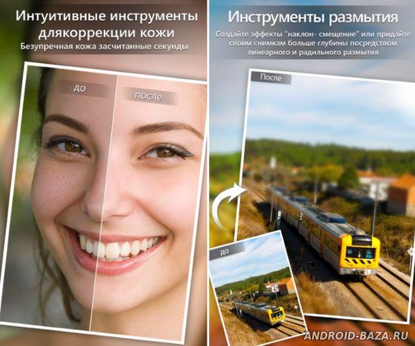 PhotoDirector. Скриншот 2