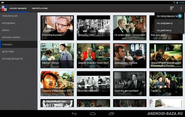 «Наше Кино» - фильмы на планшет