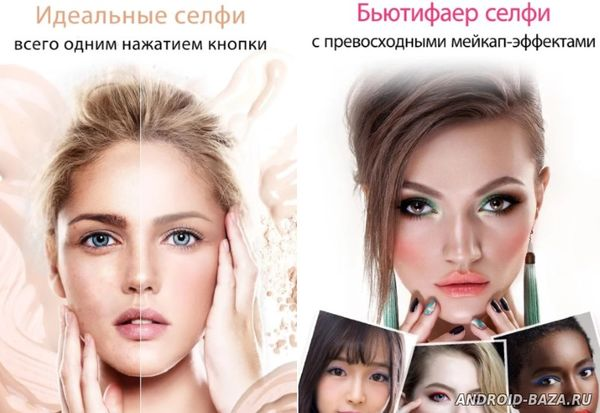 YouCam Makeup - макияж на телефон