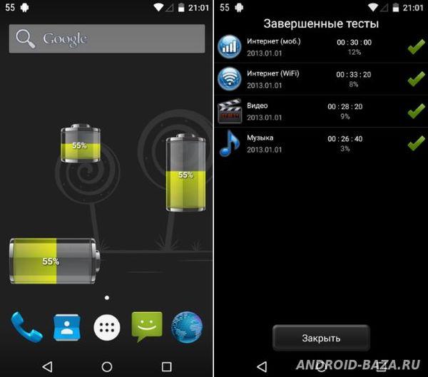Батарея HD Pro на планшет
