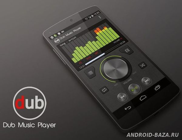 Dub Music Player на телефон