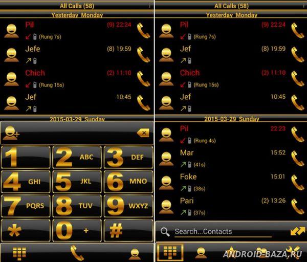 RocketDial Dialer & Contacts на телефон