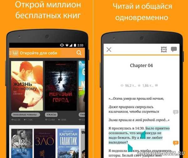 Скриншот Wattpad - Бесплатные Книги
