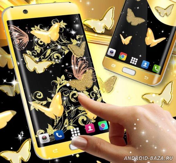 Gold Butterfly LWP на планшет