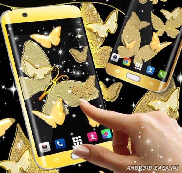 Gold Butterfly LWP