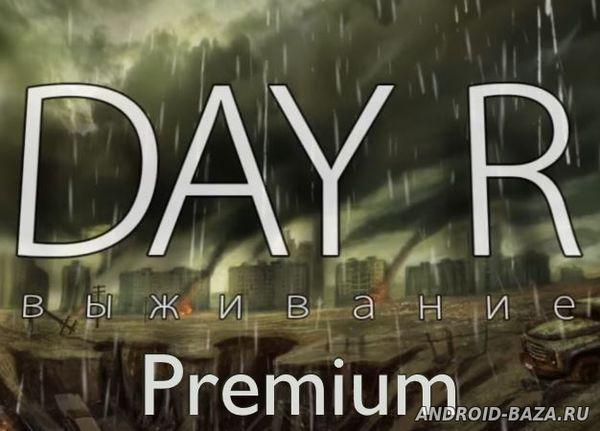Day R Premium v1.446 Full на телефон