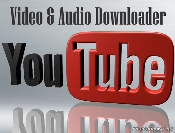 HD YouTube Video Downloader