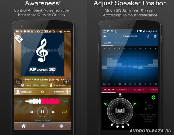 3D Surround Music Player. Скриншот 2