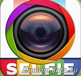 Candy Camera - селфи на телефон