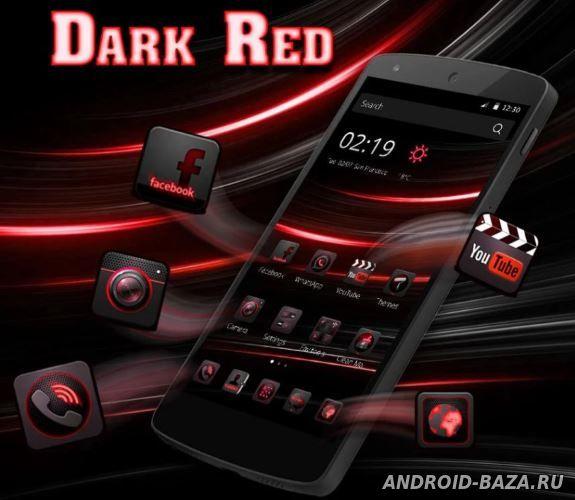 Dark Red HD Theme на телефон